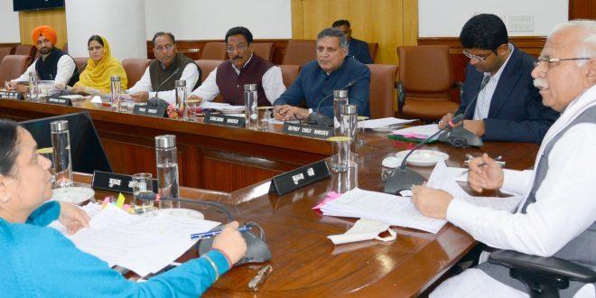 हरियाणा मंत्रिमंडल की बैठक में नई आबकारी नीति 2020-21 को मंजूरी
