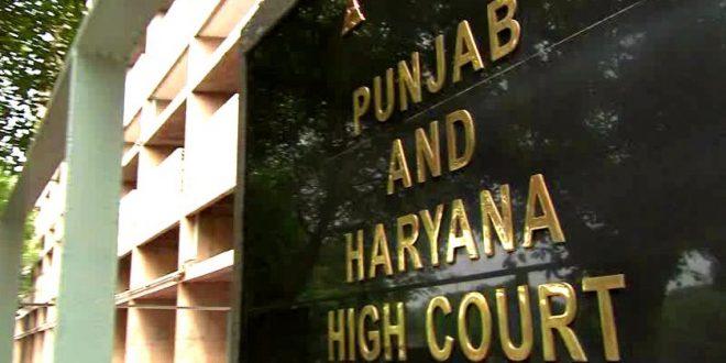 हरियाणा में इस भर्ती पर लगी रोक , कोर्ट ने सरकार व एचपीएससी से माँगा जवाब , पढ़िए पूरी खबर
