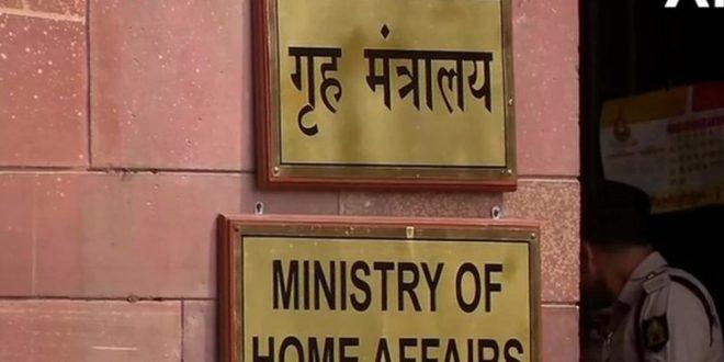 गृह मंत्रालय का आदेश  , मजदूरों की सुरक्षा का रखें ख्याल
