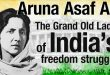 कहानी उस महान महिला की जिसने निभाई थी भारतीय स्वतंत्रता संग्राम मे अहम भूमिका