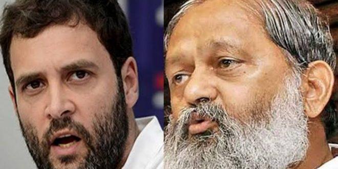 तीन नए बिलो के खिलाफ ट्रेक्टर पर प्रदेश की यात्रा करेंगे राहुल  वहीं विज ने कहा प्रदेश का माहौल खराब नहीं होने देंगे , जानिए क्या है पूरा मामला
